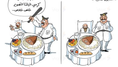 Photo of للمبدع  د. علاء اللقطة