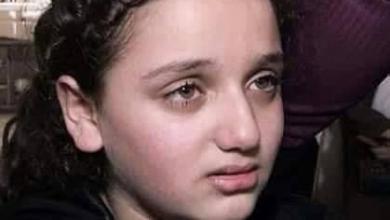Photo of شاهد ما قالته الطفلة ليان ابنة الشهيد بهاء أبو العطا