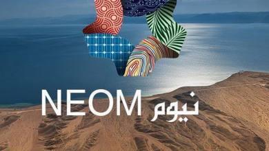 "Photo of وعود حصل عليها الاردن من الرياض مؤخرا:وظائف في ""نيوم""واستثمار مليارين"