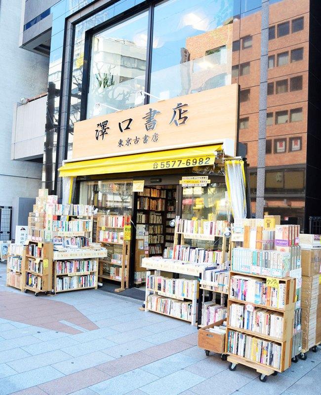 古書店の店頭ワゴン