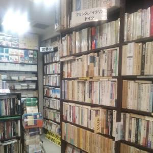歴史|古書買取り澤口書店