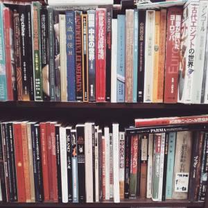 図録|古書買取り澤口書店