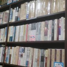 世界史|古書買取り澤口書店