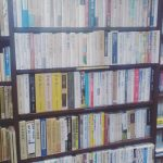 本の本 古書買取り澤口書店