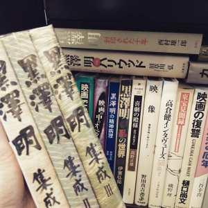 映画 古書買取り澤口書店