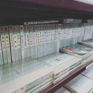 文庫本|古書買取り澤口書店