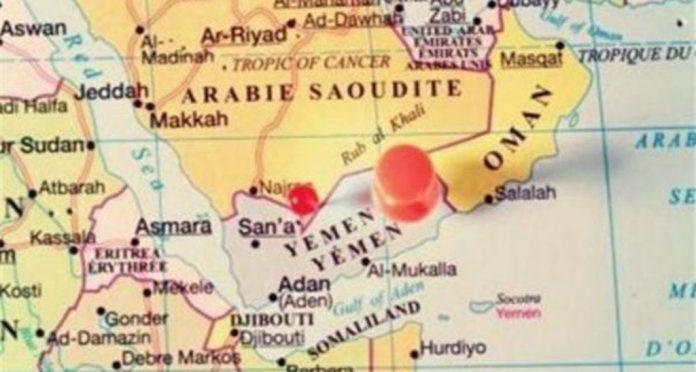 Yemen-E1516183467749