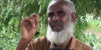 Somaliland: Digniin Uu Soo Saaray Guddoomiyaha Xafiiska Imtixaanaadku