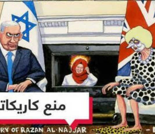 Sawirka Maanta: Sawir-Gacmeed Saameyn Yeeshay