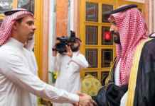 Saudi King, Crown Prince Meet Khashoggi Family