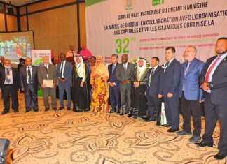 Shir Maayaradda Caasimadaha Dalalka Islaamka Ah Uga Furmay Djibouti