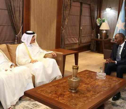 Hobyo - Qatar Plans To Build New Port In Somalia