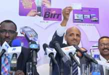 CBE To Open New Branch In Somaliland