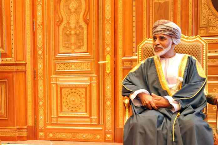 Somaliland President Sends Condolences Over Passing Of Late Sultan Qaboos