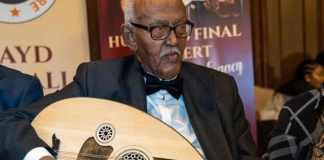 Ahmed Ismail Hudeydi Obituary