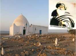 History Of Sheikh Isaaq Bin Ahmed Bin Muhammad Al-Hashimi