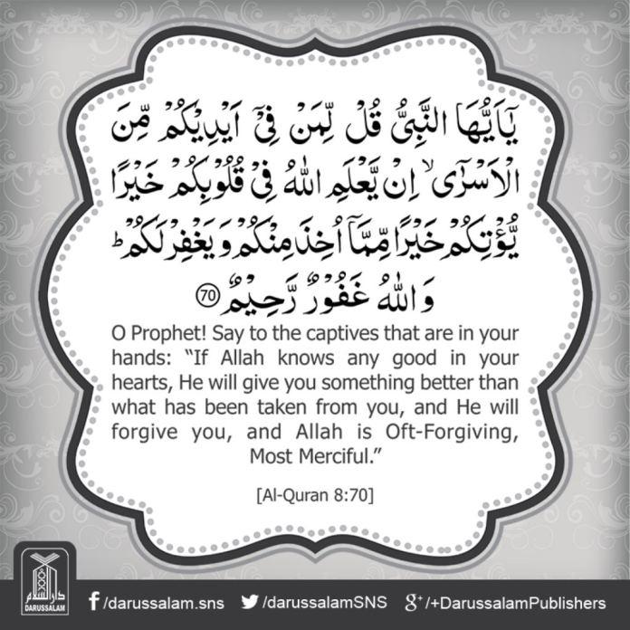 Holy Qur'an Surah Al-Anfal 8:70