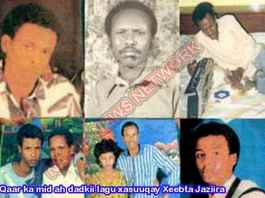 Gezira Massacre In Somalia Spurred Shift In U.S. Policy