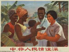 The Fine Line Of Chinese Recognition - A Case Study On Somaliland And South Sudan
