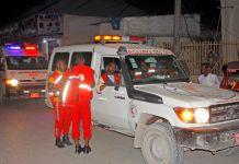 Suicide Bomber Kills At Least 7 In Mogadishu Ice-Cream Parlor