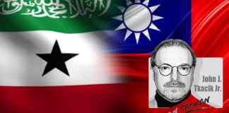 Recognizing Taiwan Is The United States Looking At A Somaliland Model