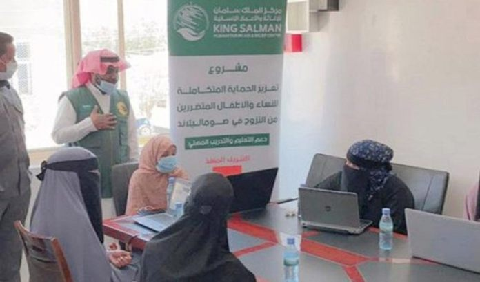 King Salman Aid Agency Reviews Project In Somaliland