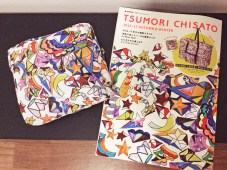 the only physical souvenir for myself (and gift from Mum): a Tsumori Chisato catalog + bag!!
