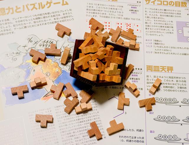 [PR] 立体パズルと思考ゲーム パズルコレクション 創刊号付録「キューブの中のキューブ」解けました