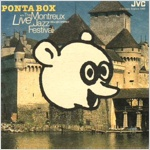 Cover : PONTA BOX Live at The Montreux Jazz Festival