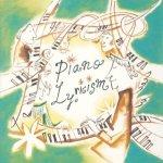 Cover : ピアノ・リリシズム