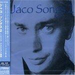 Cover : ジャコ・ソングス2~ジャコ・パストリアス曲集
