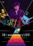 Cover : PRISM 30th anniversary LIVE! 【HOMECOMING 2007】
