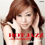 Cover : ホット・ジャズ[SHM-CD] 【CD】