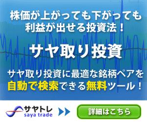banner_00103_300_250_02
