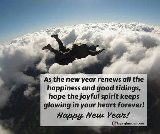 happy-new-year-message