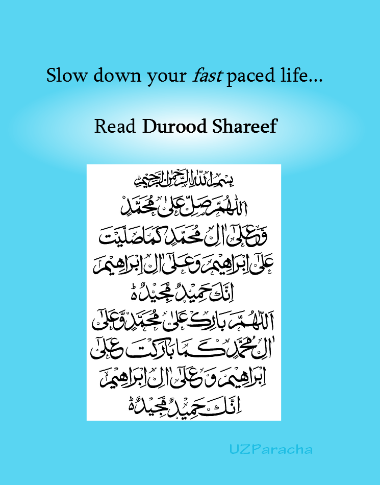 Read Durood Shareef (Quotation in image) | SayPeople