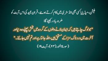 Insaan baybus hai (Urdu quote) | SayPeople
