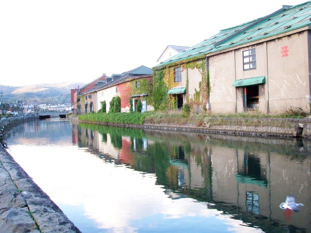 The famous Otaru Canal.