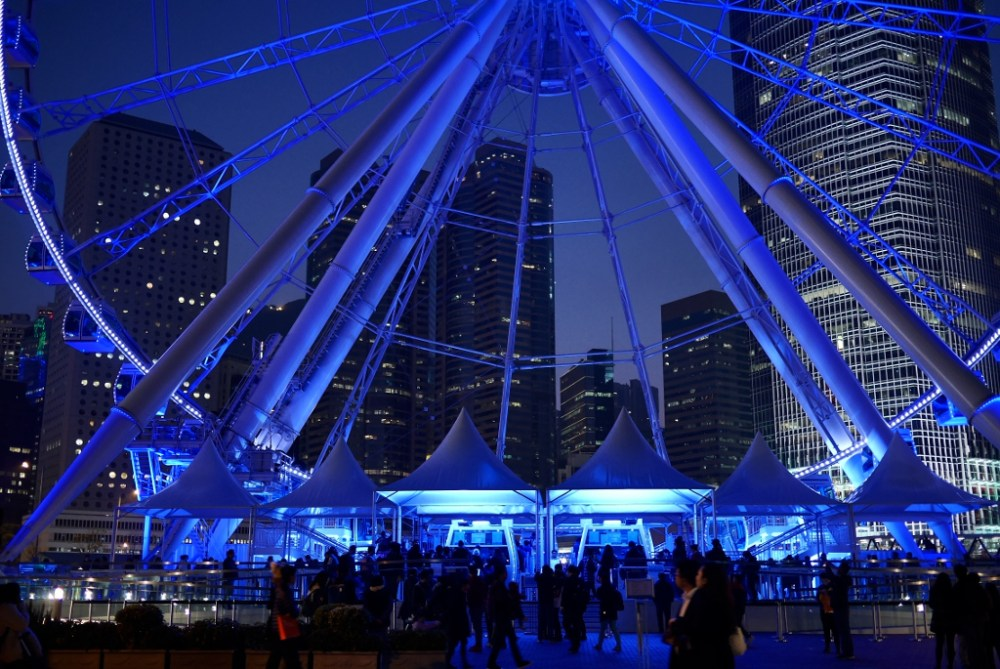 The Hong Kong Observation Wheel at Central