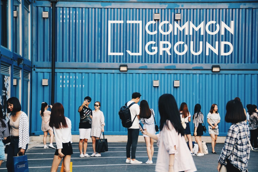 Common Ground (커먼그라운드), Seoul.