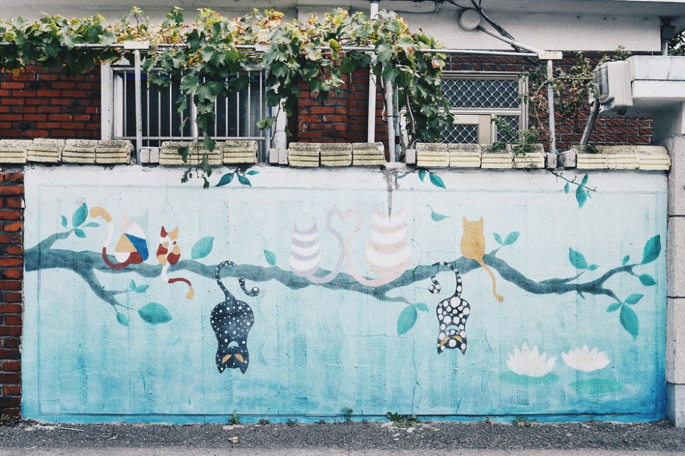 Travel Photographer | Mural at Wolmido Incheon South Korea