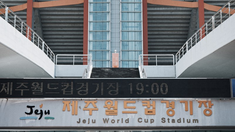 Jeju World Cup Stadium (제주월드컵경기장), South Korea.