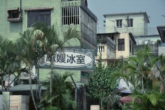 Hang Tau Tsuen