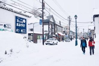 Freelance Travel Photographer | Otaru Hokkaido Japan