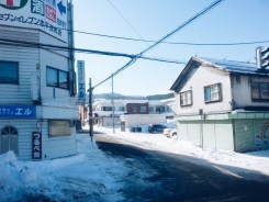 Freelance Travel Photographer | On the road in Hokkaido