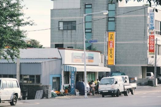 Around B&B Guesthouse in Jeju (뱅디가름 게스트하우스 )