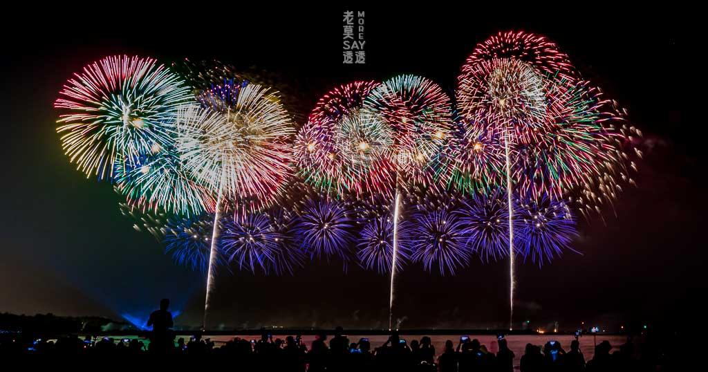 [雙十國慶]2020國慶焰火在臺南,四草,觀夕平台,戀愛廣場,漁光島,四鯤鯓