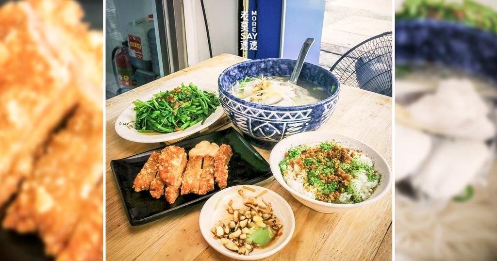[台南午餐]到西門路四段近小北路台灣鮮魚湯吃鱸魚麵線,鮭魚飯,香酥里肌排
