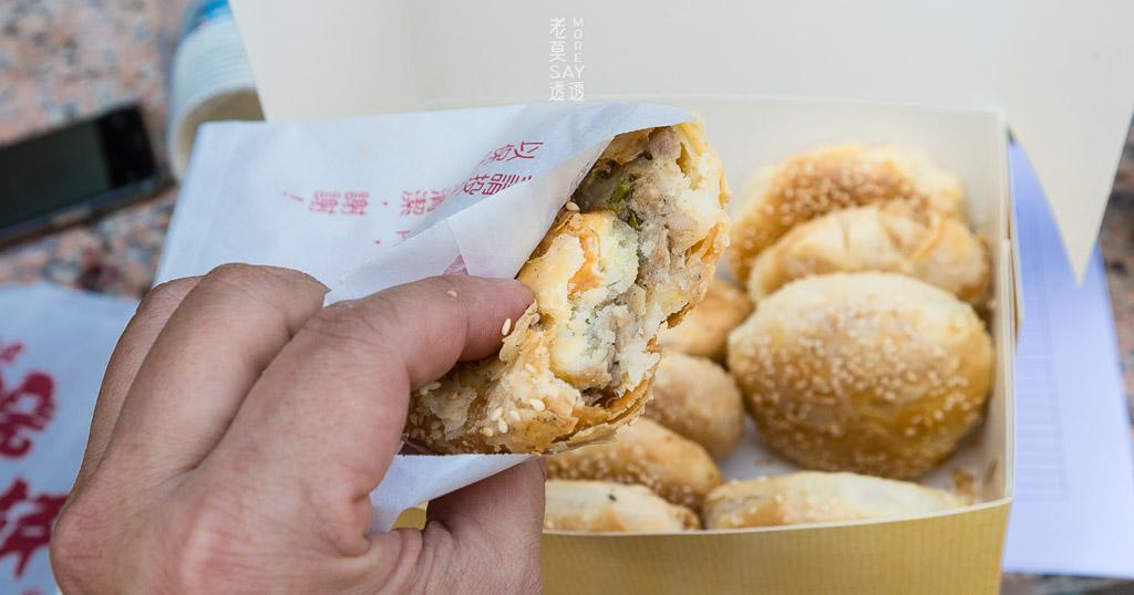 [金門伴手禮]沙美閩式燒餅,甜燒餅,鹹燒餅,金門宅配小吃,銅板美食