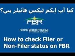 how to check your filer status